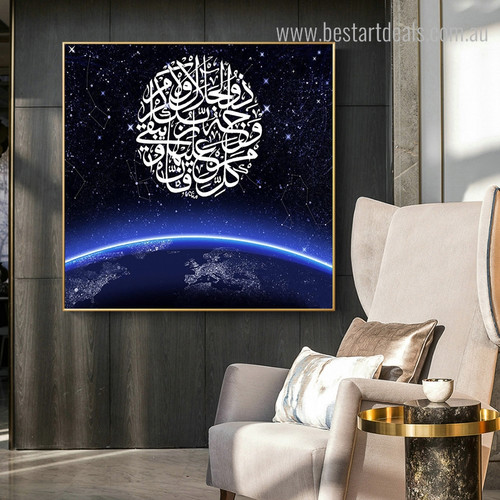 Starry Sky Religious Modern Framed Painting Picture Canvas Print for Living Room Wall Decor