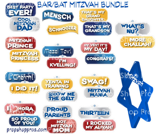 Bar/Bat Mitzvah Signs | B-STOCK | Photo Booth Props | Prop Signs