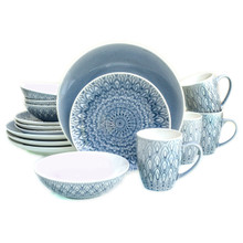 16 piece grey dinnerware set  with crackle glaze and an embossed peacock feather design
