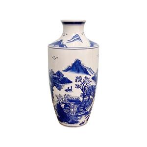 Claybarn Blue Garden Mountain Landscape Vase