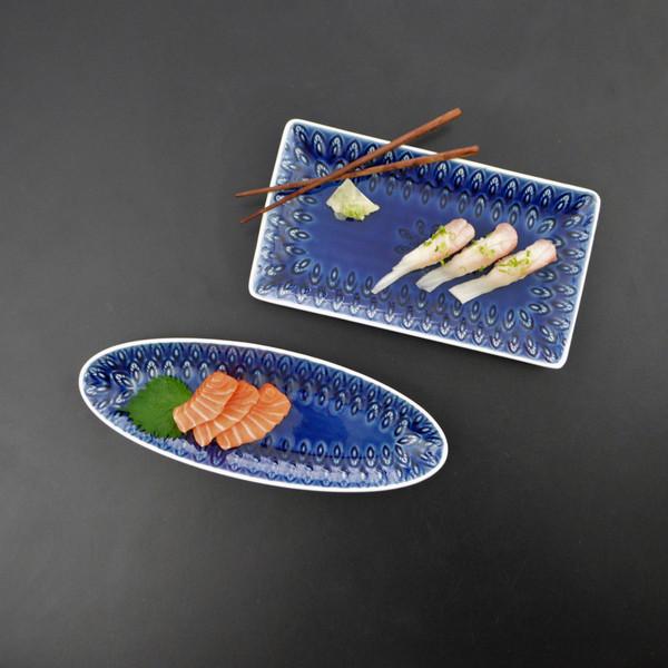 Peacock Oval Appetizer Platter