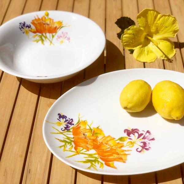 Euro Ceramica Tiger Lilly 2 Piece Serving Set