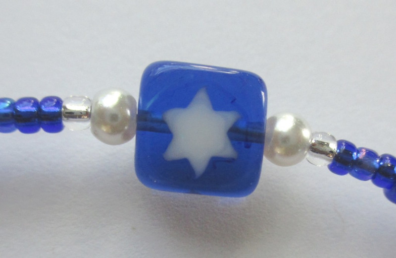 Festival of Lights Bracelet bead detail.