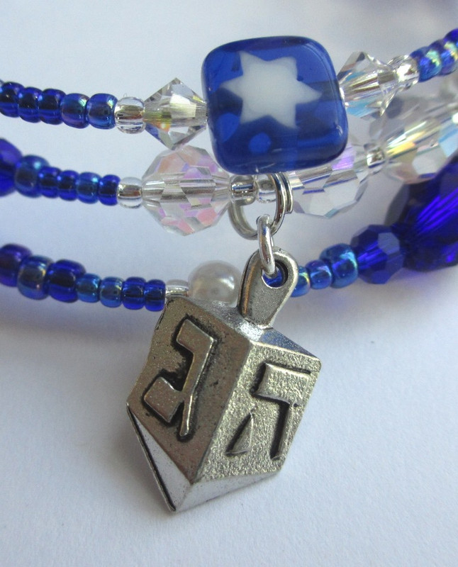 Festival of Lights Bracelet Detail: Dreidel