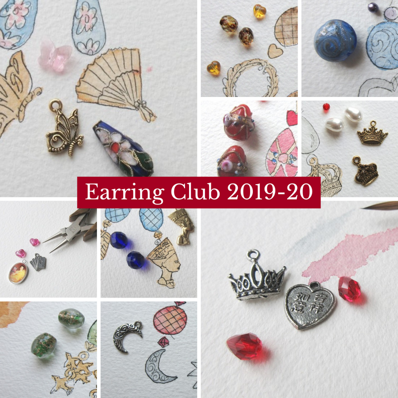 Earring Club 2019-2020 will include 10 pairs of earrings delivered through the season and bonus winter earrings in December