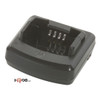 RLN-6175A Drop-in Charger for RDx series Allows you to charge radio and comes with the stand (ac adapter - NOT include). This unit replaces the desktop charger that comes standard with new RDx Series. this can be a spare for a different room.