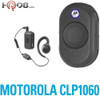 CLP 1060 Bluetooth Accessory Kit is included with the Radio.  It contains a swivel earpiece has limited wires, is comfortable for all-day wear, and provides optimal audio quality when paired with CLP radios.  A small charging pocket with plug-in power supply enables convenient charging and storage of your earpiece.