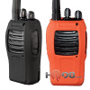 Silicone case for Bantam radios, Offers a layer of protection for your radio, comes in safety orange (perfect for those in construction), black (perfect for security and law enforcement) Can be worn while the radios is charging