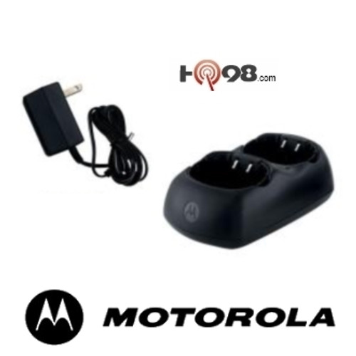 Motorola 1501 Desktop Stand and AC Adapter for the MT and MU series. Get this spare desktop charging base today.