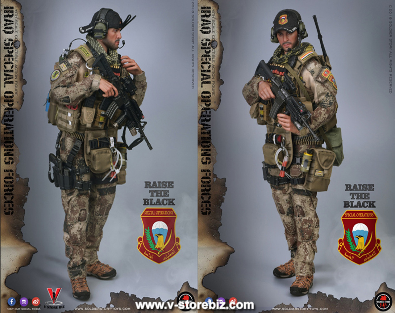Soldier Story  1//6 Scael ISOF Iraq Special Operations Forces Body