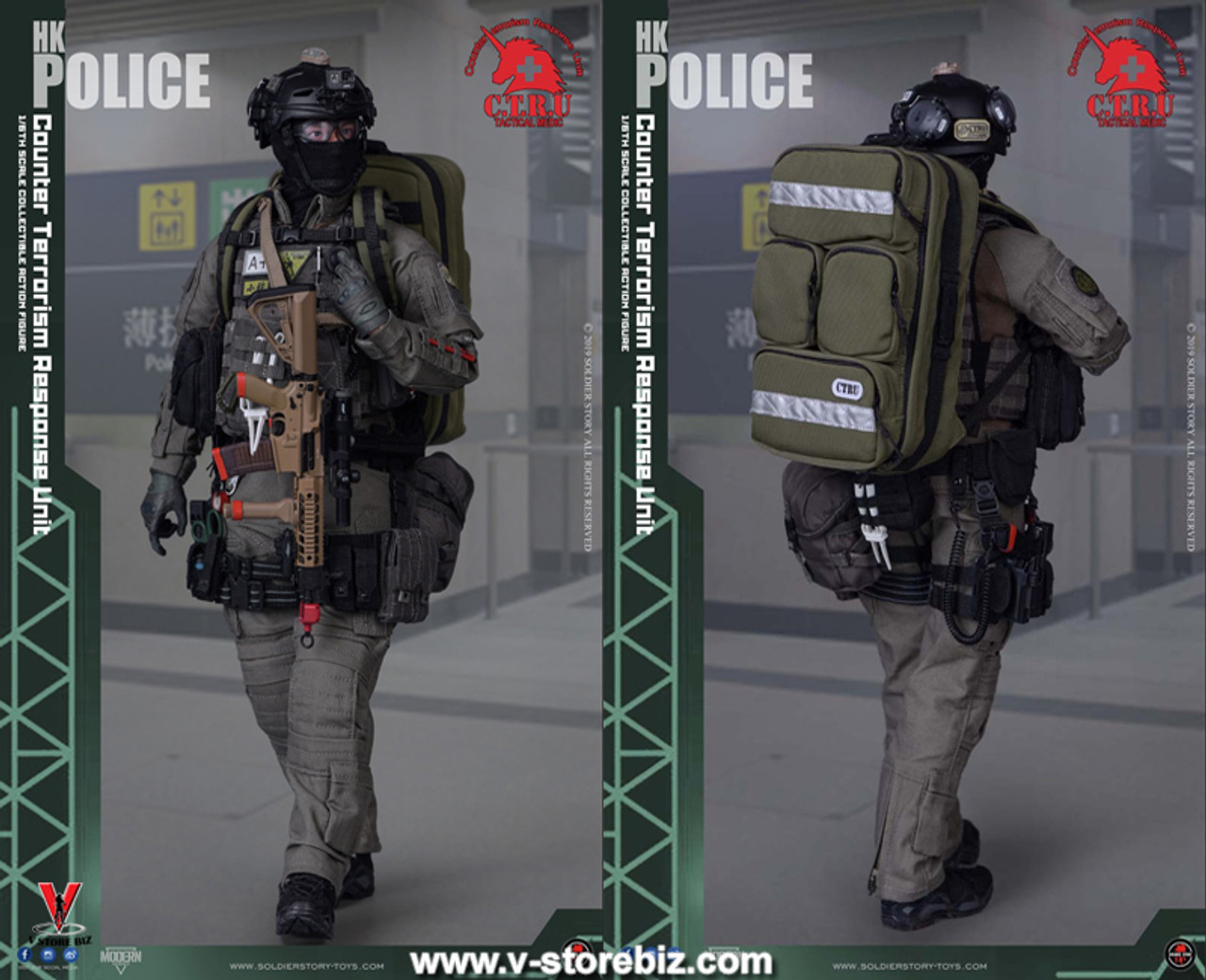 Soldier Story SS115 1//6 HK Police Anti-terrorism Special Service Team Figure Toy