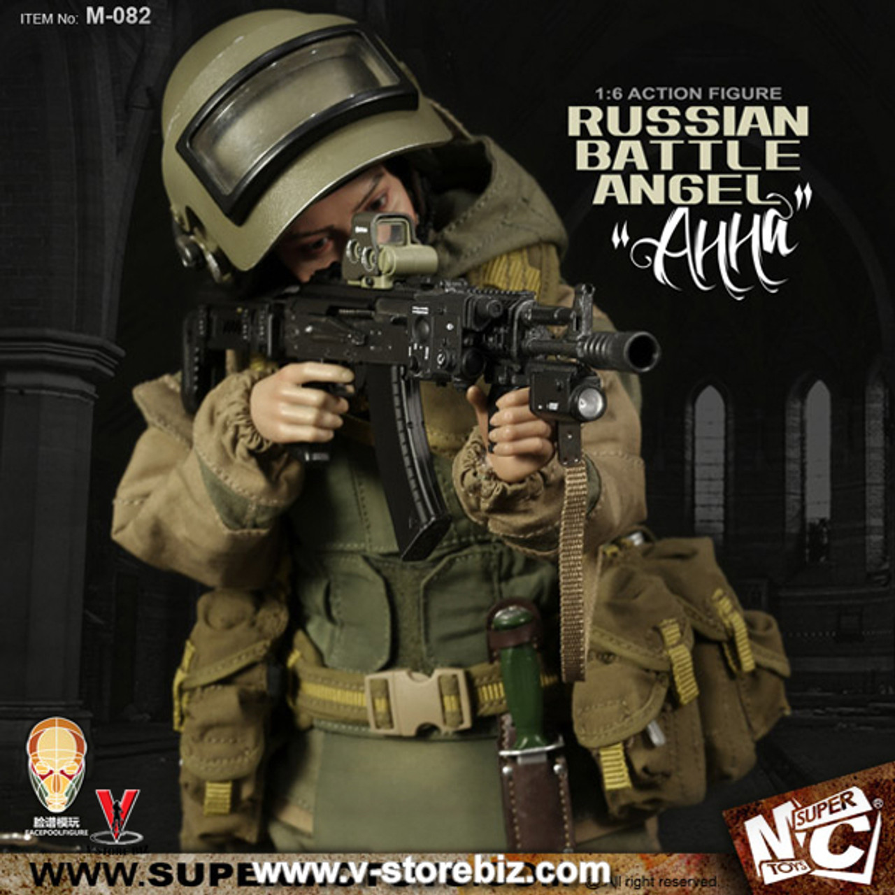Bare Feet Private Military Contractor 1//6 Scale MC Toys Action Figures