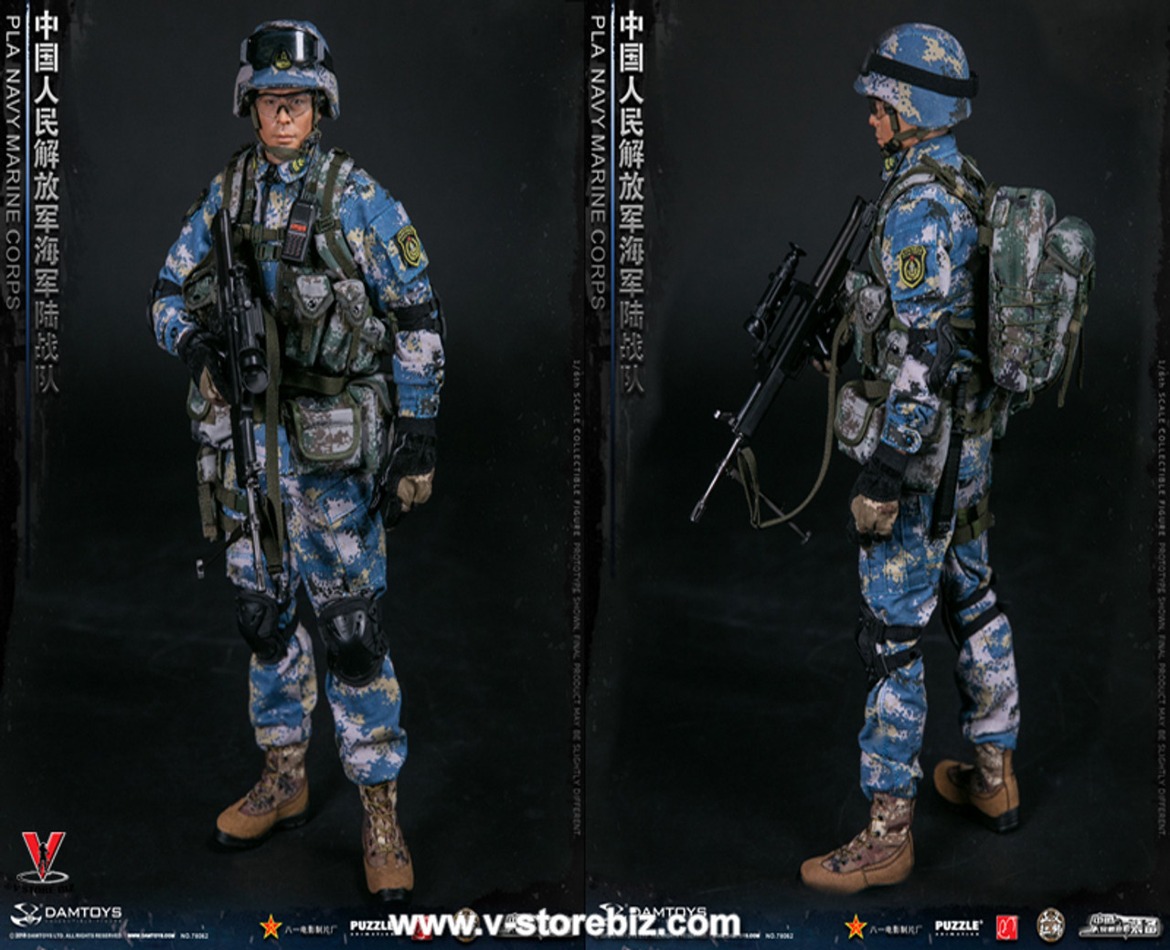 DAMTOYS 1//6 78067 Chinese PLA in UN Peacekeeper Female Soldier Movable Figure