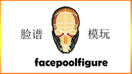 Facepoolfigures