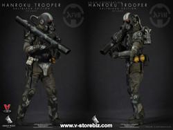 Green Wolf Gear Hanroku Trooper Saltblack Edition (Deluxe Version)