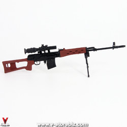 4D Model SVD Sniper Rifle