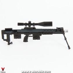 4D Model DSR-1 Sniper Rifle