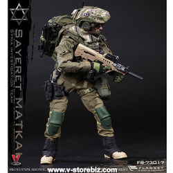 Flagset FS-73017 Israeli Special Forces Sayeret Matkal