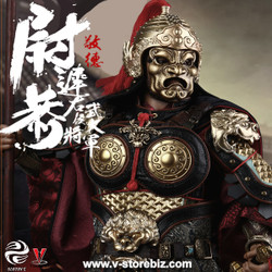 303Toys MP004 Masterpiece Series The Military Marquis Yuchi Gong a.k.a Jingde