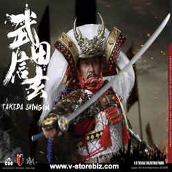 Coomodel SE039 Series of Empires Takeda Shingen A.K.A.Tiger of Kai (Standard Ver.)