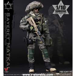 Flagset FS-73017 Israeli Special Forces Sayeret Matkal Special Version