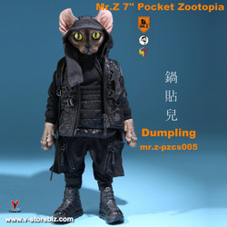 "Mr. Z  7"" Pocket Zootopia PZCS005 Dumpling"
