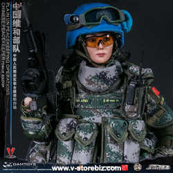 DAM 78067 Chinese Peacekeeper Female Soldier