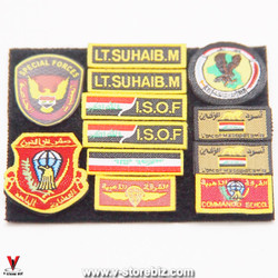 Soldier Story SS107 ISOF SAW Gunner Patches