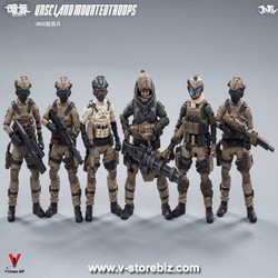Joy Toy JTUS007 UNSC Land Mounted Troops (Set of 6)