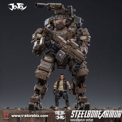 JOYTOY 51921012 Steel Bone Armour Sand