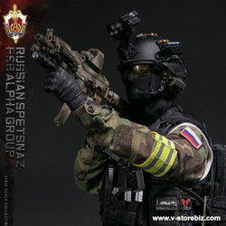 DAMToys 78071 Russian Spetsnaz FSB ALPHA Group St.Petersburg