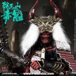 Coomodel SE060 Series Of Empires Red Ghost Of Mount Kurama (Demon Version)