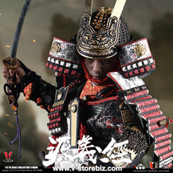 Coomodel SE061 Series Of Empires Minamoto No Yoshitsune