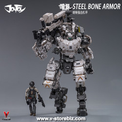 JOYTOY 51921023 1/25 Steel Bone Armor (White)