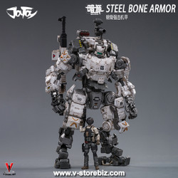 Joy Toy 51921023 1/25 Steel Bone Armor (White)