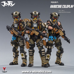 JOYTOY Hardcore Coldplay Hell Skull Paratrooper Squad