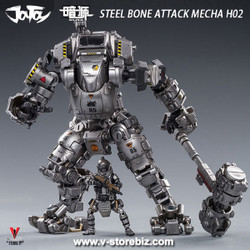 Joy Toy H02 Steel Bone Attack Mecha (Silver)