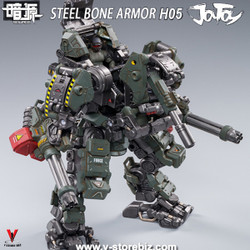 Joy Toy 1/25 H05 Steel Bone Heavy Firepower Armor (Military Green)