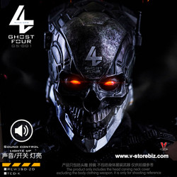 Ghost Four GS-001 LED Head Sculpt - Centurion Tarkov
