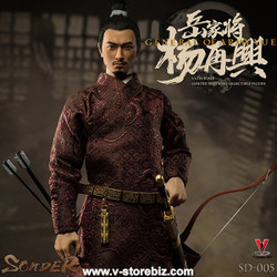 Sonder SD005 Song Dynasty Series - General of Army Yue