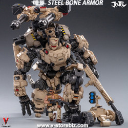 JOYTOY JT0203 1/25 Steel Bone Armour (Desert Version)