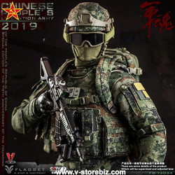 Flagset FS73034 Special Edition 70th Anniversary of the Founding of the PLA Figure