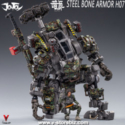 JOYTOY 1/25 H07 Steel Bone Firepower Mecha