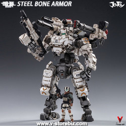 Joy Toy JT0425 1/25 Steel Bone Armor (White)