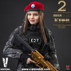 Very Cool VCF2050S Black Python Stripe Female Soldier - Kerr