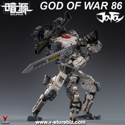 JOYTOY JT70593 God Of War 86 (White)