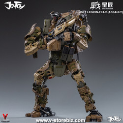 JOYTOY JT70609 09st Legion-Fear (Assault) Mecha