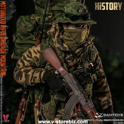 DAM 78083 Russian Federation Motorized Rifle Brigade Mountain