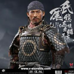 POP Toys EX031B Brave Samurai UJIO (Collector's Edition)