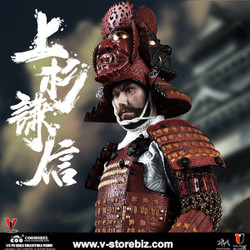 Coomodel SE088 Series Of Empires Uesugi Kenshin, The God Of War (Standard Version)